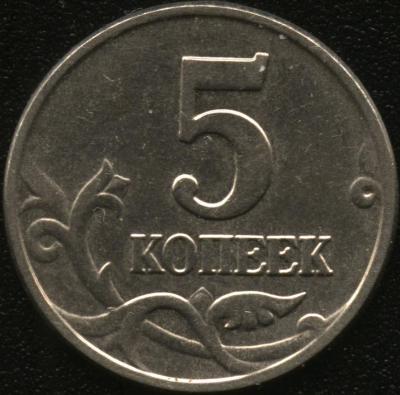 5-03р.jpg