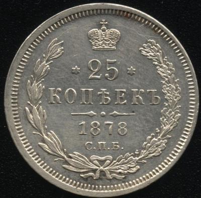 25-78р1.jpg
