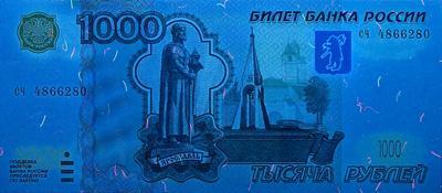 банкнота.jpg