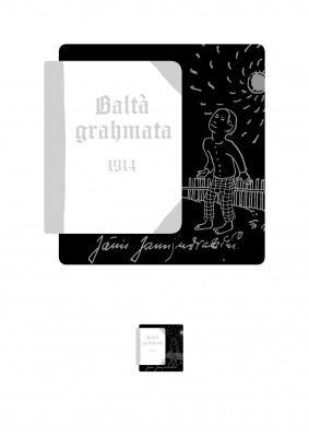 White Book Obverse.jpg