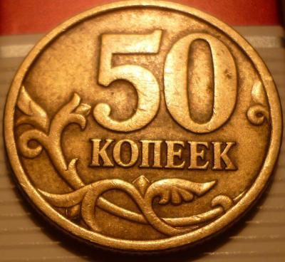 50k_2003_sp1_nl1.jpg