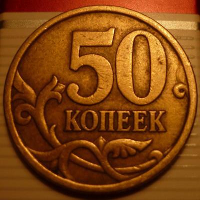 50k_2003_sp1.jpg