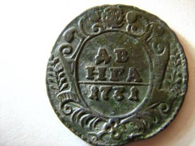 Деньга 1731 ВетьвКомб_1А.jpg