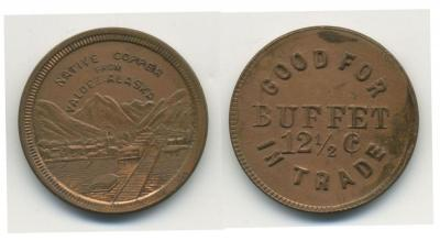 Аляска-12,5центов-1910-е+.jpg