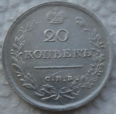 1816 1.JPG