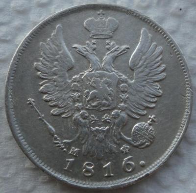 1816 2.JPG