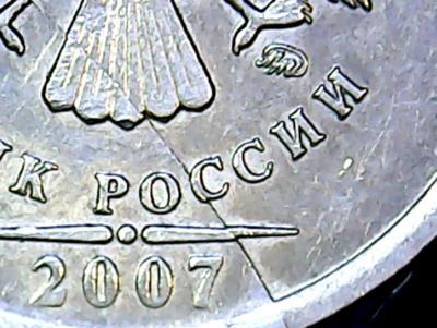 2007-1r_раскол3.JPG
