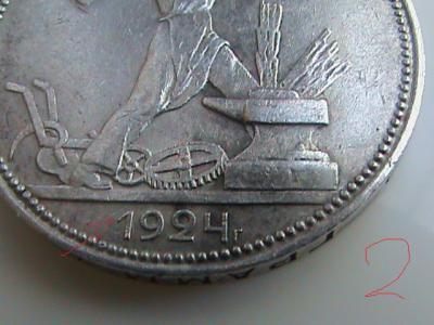 1924 Дато 018 №2 кант.jpg
