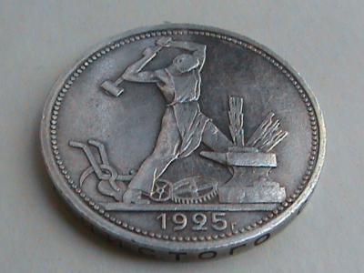 1924 Дато 010.JPG