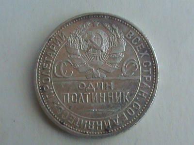 1924 Дато 008.JPG
