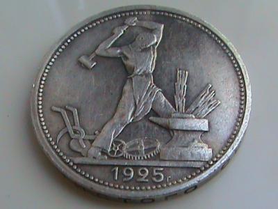 1924 Дато 016.JPG