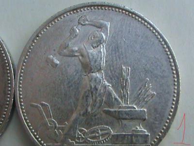 1924 Дато 005 №1.jpg