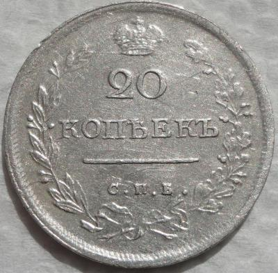 20к 1816 1.JPG