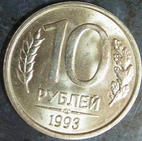 10-1993-lmd-2.jpg