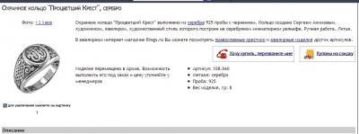 post-24818-0-23569900-1398945026_thumb.jpg