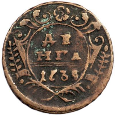 1736 Denga a.jpg
