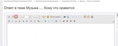 Скриншот 1.jpg