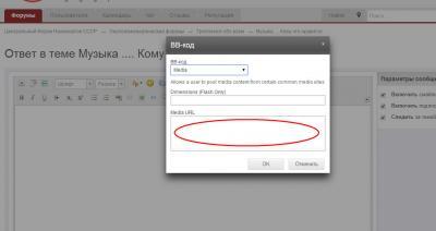 Скриншот 4.jpg