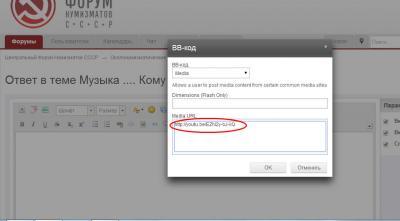 Скриншот  7.jpg