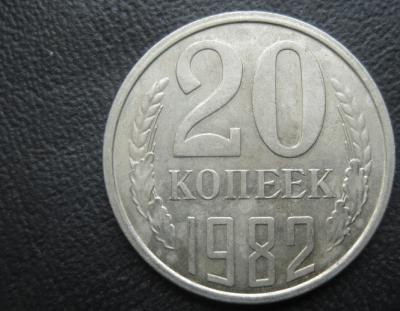 20-А.jpg