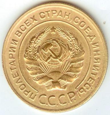 5 коп 1928 р.jpg
