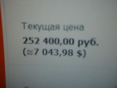 post-17848-0-98552900-1399324665_thumb.jpg