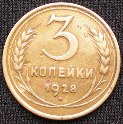 1928-3 (1).JPG