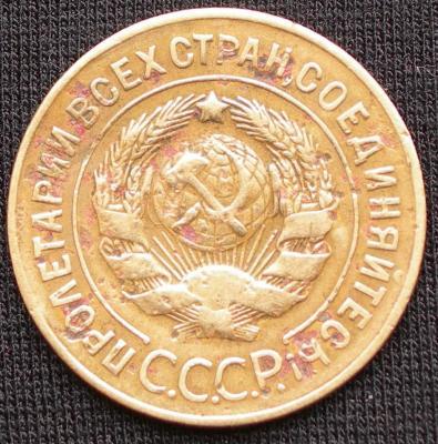 1928-3 (2).JPG