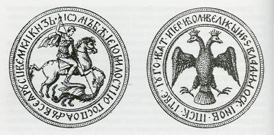 0011-013-Pechat-Ivana-III-1497-g.png