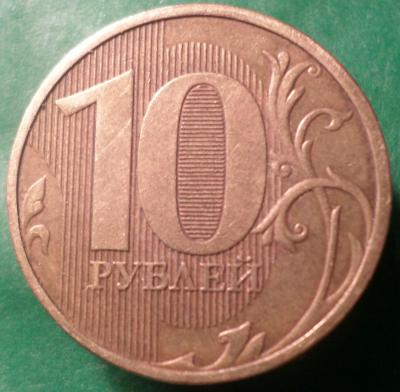 10РРЕВ 020.JPG