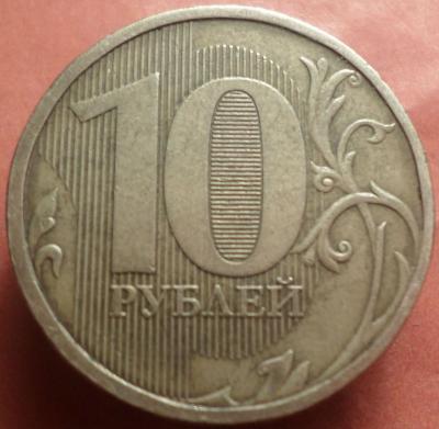 10РРЕВ010.JPG