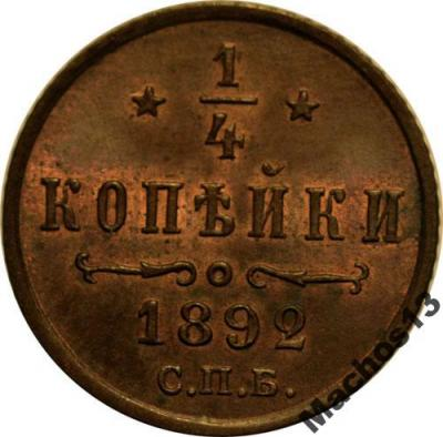 1852801147-4001 р..jpg