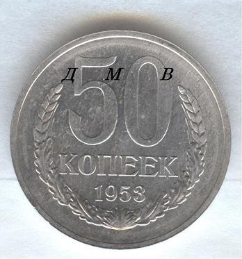 Coins 001.jpg