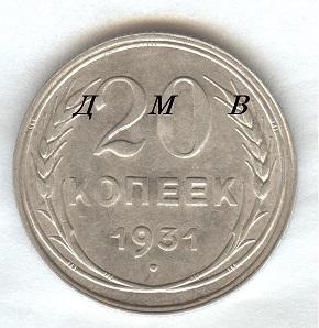 Coins 007.jpg