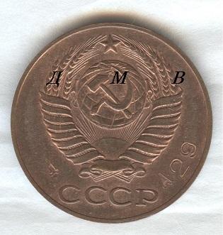 Coins 004.jpg