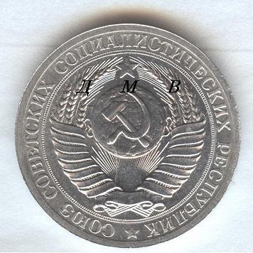 Coins 002.jpg