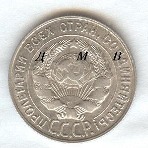 Coins 008.jpg