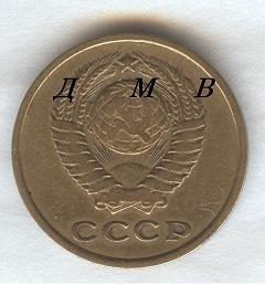 Coins 006.jpg