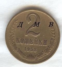 Coins 005.jpg