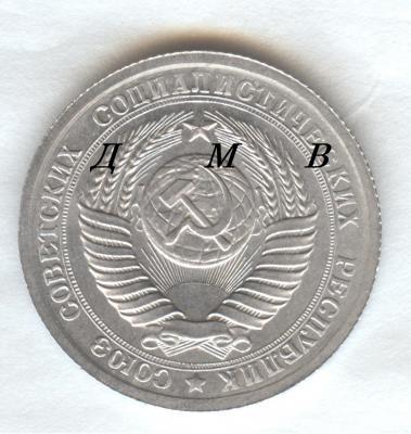 Coins 010.jpg