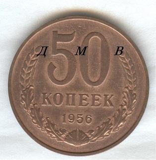 Coins 003.jpg