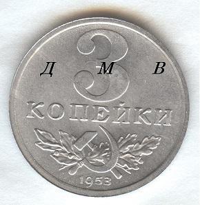 Coins 009.jpg