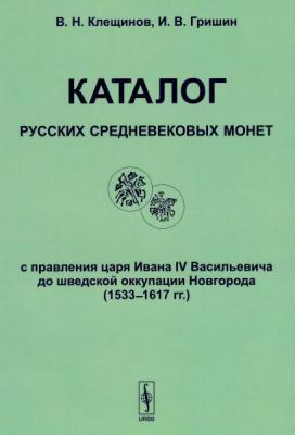 1533-1617.jpg