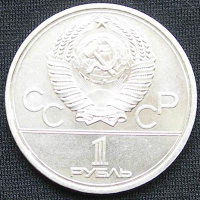 Олимпик (2).JPG