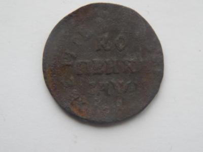 1680529.JPG