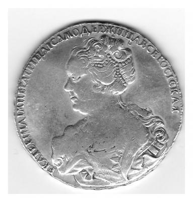 Рубль 1725 002.jpg
