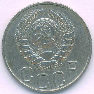 20 45 А.JPG