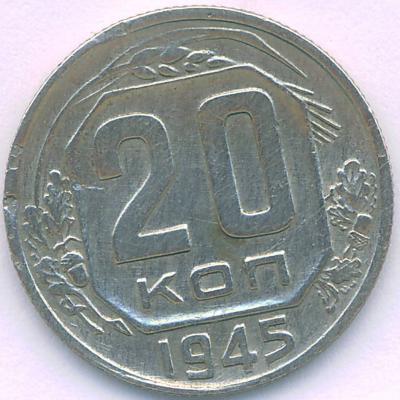 20 45 Р.JPG