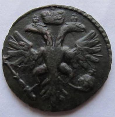 Деньга 1731 ПолОрел_3Е.jpg