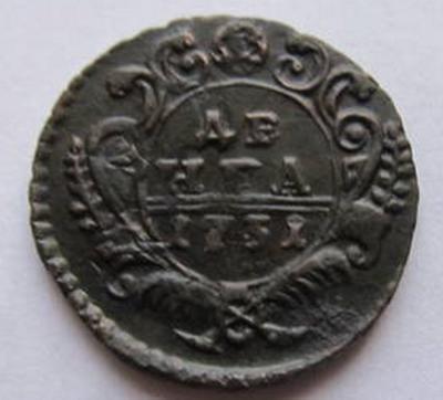Деньга 1731 ПолОрел_3А.jpg